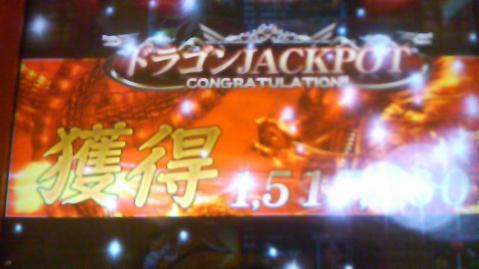 100831DJP獲得