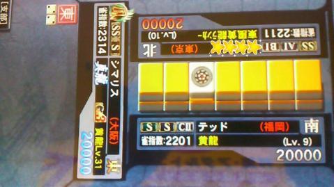 100911シマリスさんあわせ番外編