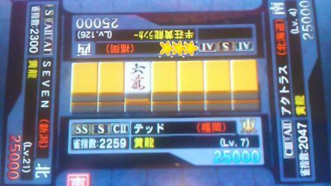 101011番外あわせ①