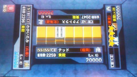 101104定例2011