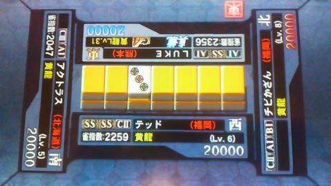 101111定例2011