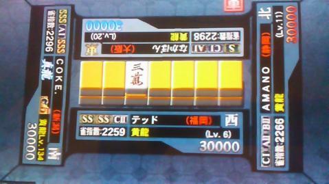 101113あわせ1550