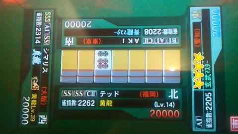 110407定例第五部