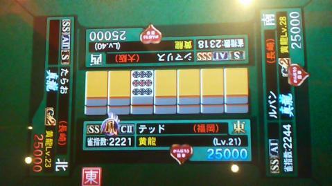 110603主催合わせ第3部