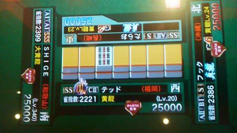 110603主催合わせ第2部