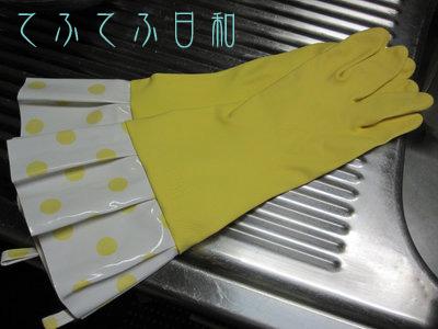 可愛いゴム手袋