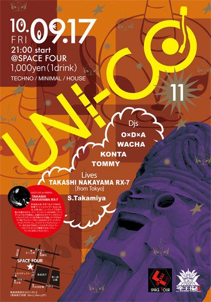unico11 100917