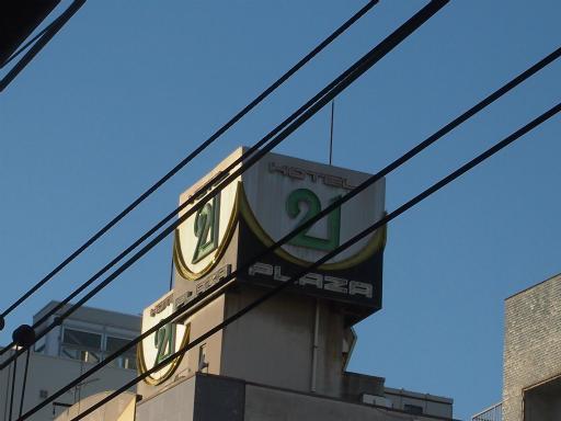 20131222・俺ら東京さ行ぐだ・空15(亀戸)