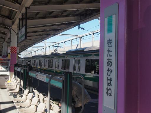 20131222・俺ら東京さ行ぐだ1-03