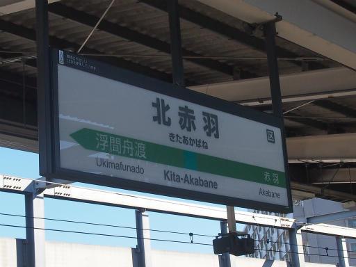 20131222・俺ら東京さ行ぐだ1-01