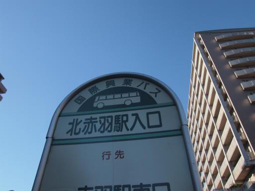 20131222・俺ら東京さ行ぐだ1-11