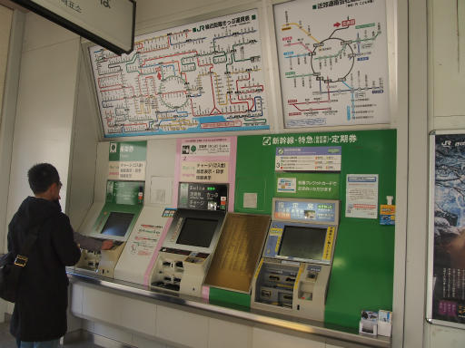 20131222・俺ら東京さ行ぐだ1-07