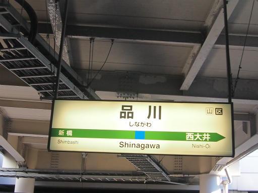 20131222・俺ら東京さ行ぐだ1-22