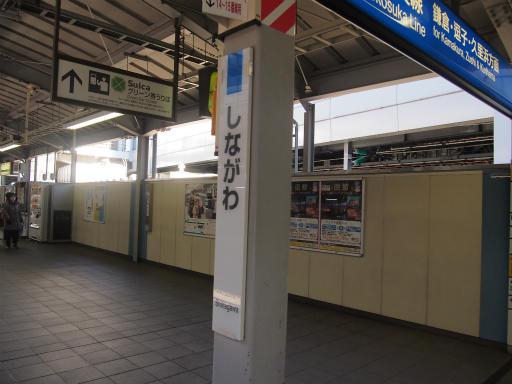 20131222・俺ら東京さ行ぐだ1-20
