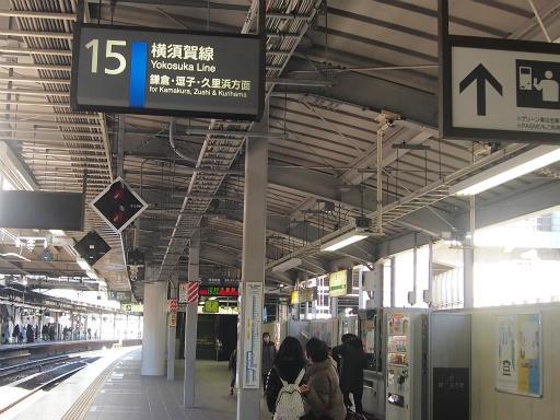 20131222・俺ら東京さ行ぐだ1-19