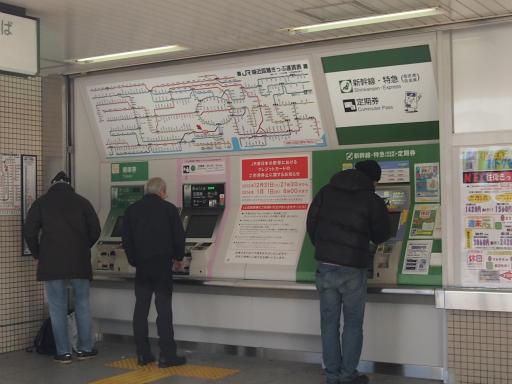 20131222・俺ら東京さ行ぐだ2-06
