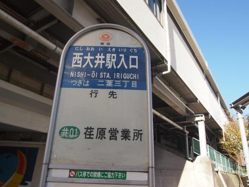 20131222・俺ら東京さ行ぐだ2-11