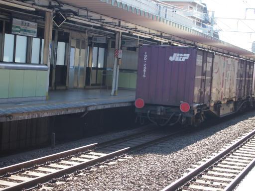 20131222・俺ら東京さ行ぐだ2-19