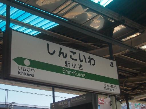 20131222・俺ら東京さ行ぐだ3-05