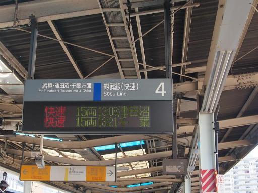 20131222・俺ら東京さ行ぐだ3-06
