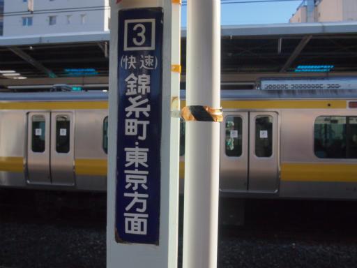20131222・俺ら東京さ行ぐだ3-03