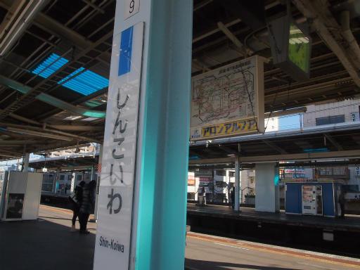 20131222・俺ら東京さ行ぐだ3-07