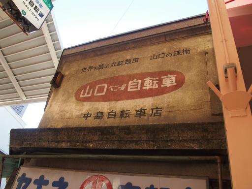 20131222・俺ら東京さ行ぐだ3-16