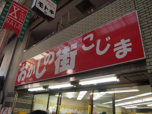 20131222・俺ら東京さ行ぐだ3-17
