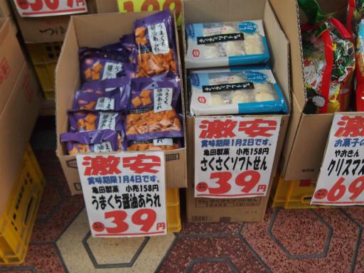 20131222・俺ら東京さ行ぐだ3-19