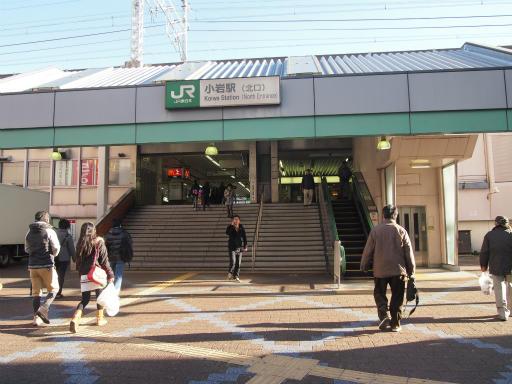 20131222・俺ら東京さ行ぐだ4-05