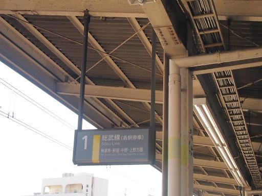 20131222・俺ら東京さ行ぐだ4-04