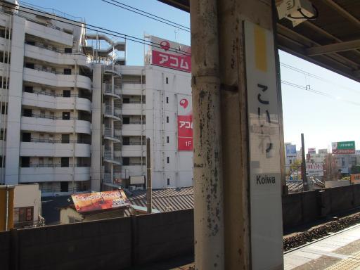 20131222・俺ら東京さ行ぐだ4-02