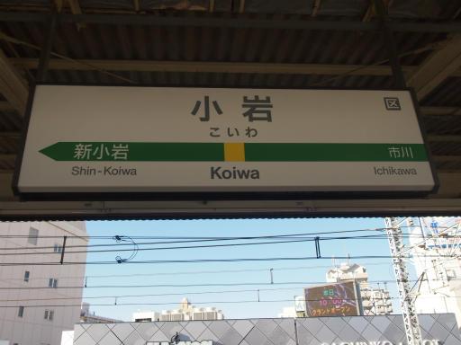 20131222・俺ら東京さ行ぐだ4-01
