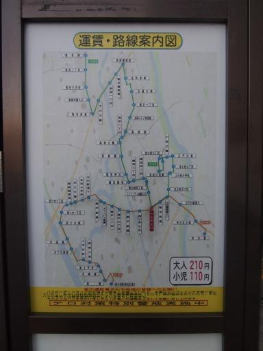 20131222・俺ら東京さ行ぐだ4-11大