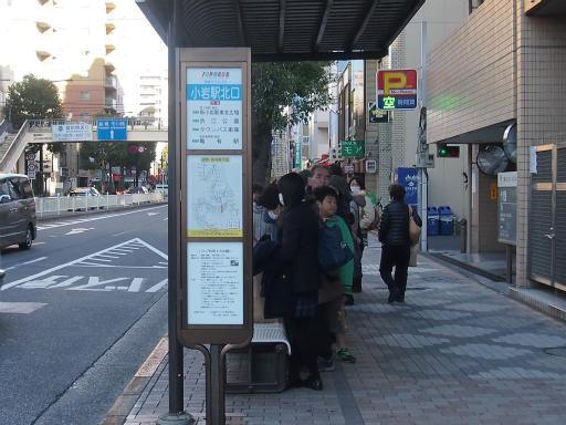 20131222・俺ら東京さ行ぐだ4-10