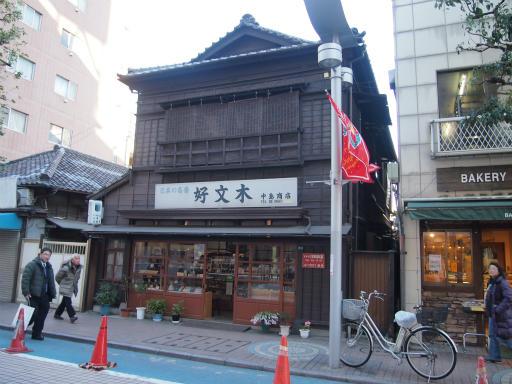 20131222・俺ら東京さ行ぐだ4-08