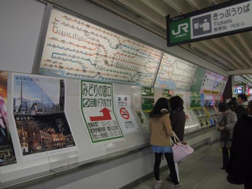 20131222・俺ら東京さ行ぐだ4-13