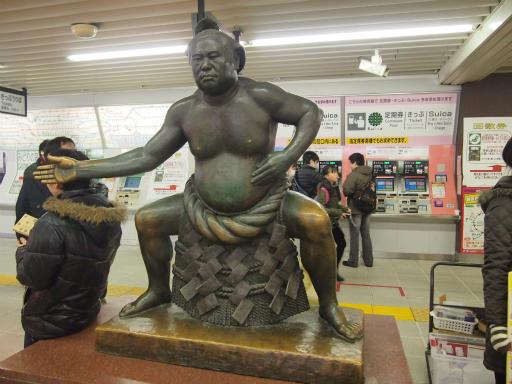 20131222・俺ら東京さ行ぐだ4-24・栃錦像