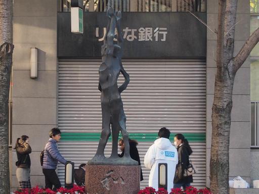 20131222・俺ら東京さ行ぐだ4-20