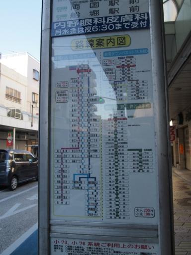 20131222・俺ら東京さ行ぐだ4-19大