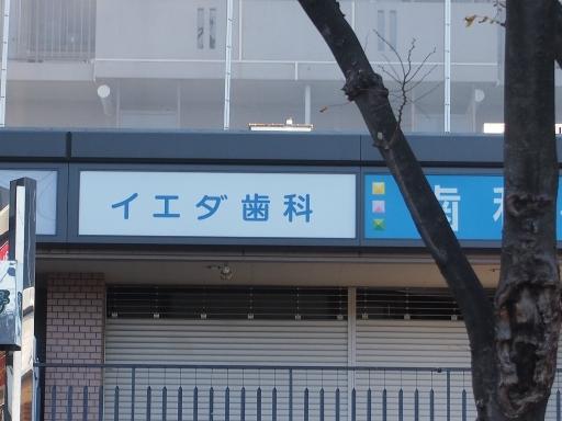 20131222・俺ら東京さ行ぐだ7-02(西大井)