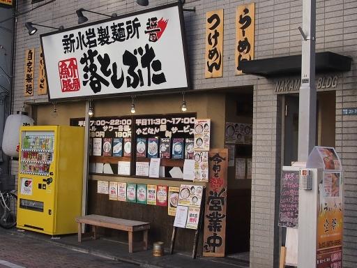 20131222・俺ら東京さ行ぐだ7-10(新小岩)