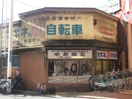 20131222・俺ら東京さ行ぐだ7-08(新小岩)