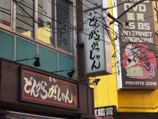 20131222・俺ら東京さ行ぐだ7-14(新小岩)