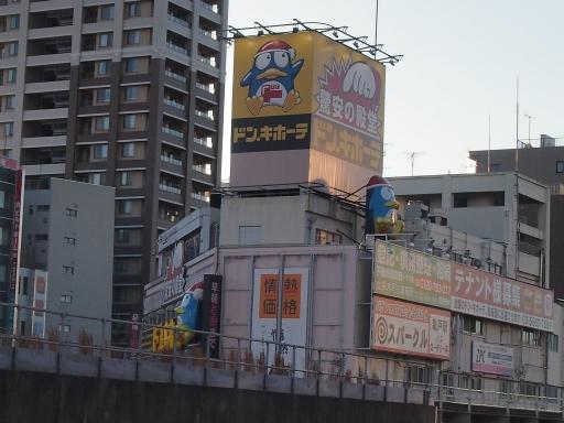 20131222・俺ら東京さ行ぐだ7-24(亀戸)