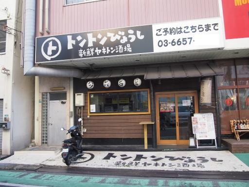 20131222・俺ら東京さ行ぐだ7-22(平井)