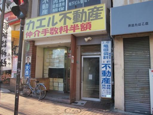 20131222・俺ら東京さ行ぐだ7-21(平井)