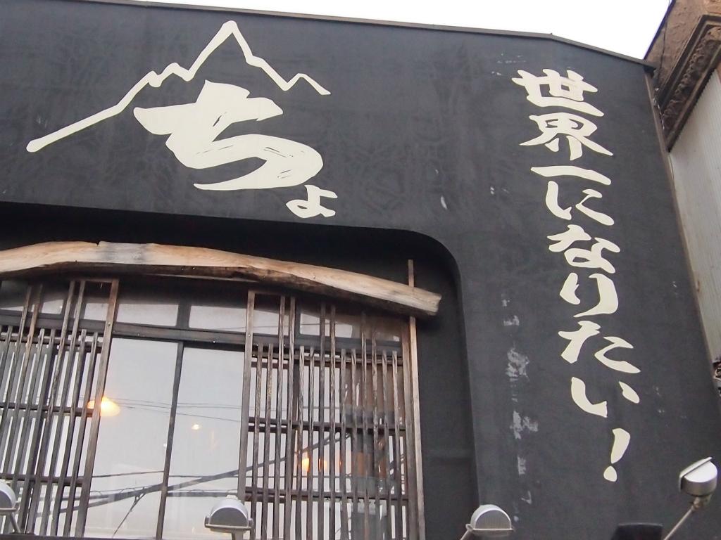 20131222・俺ら東京さ行ぐだ7-29 ...