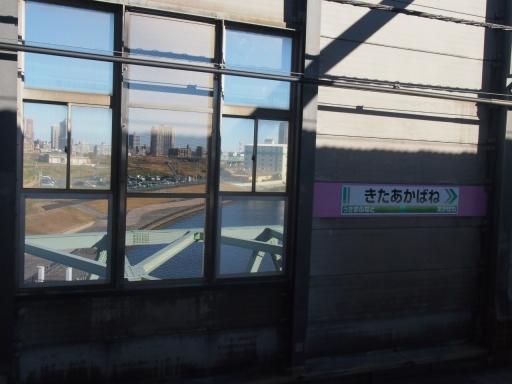 20131222・俺ら東京さ行ぐだ8-02(北赤羽)