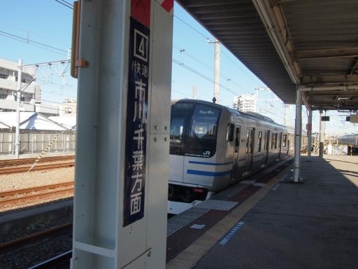 20131222・俺ら東京さ行ぐだ8-10(新小岩)
